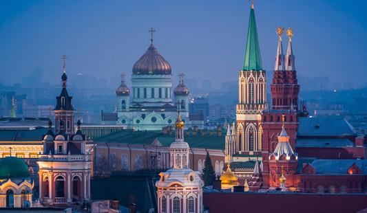 Russie 1