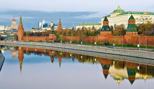 Russie 2