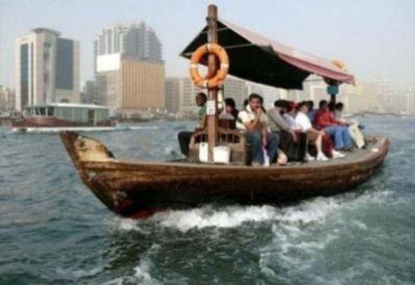voyage Emirats arabes unis 8