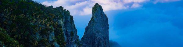 Pitons et Cirques à la Réunion